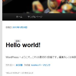 WordPress Twenty Eleven の余白をカスタマイズし1カラム目一杯使える横幅にする