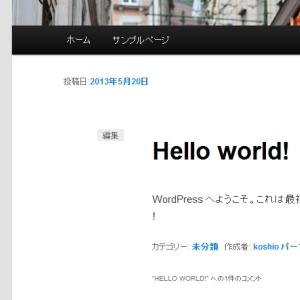 WordPress Twenty Eleven の個別記事の横幅・余白をカスタマイズ
