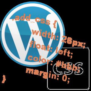 WordPressの固定ページや投稿記事に個別にcssを追加する